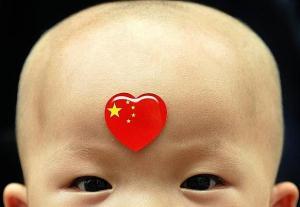 verso-chine-2-bebe