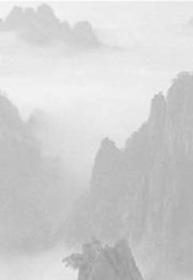 montagne-weeb