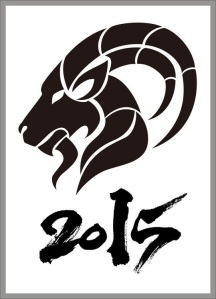 cartes-nouvel-an-chinois-2015-gratuites-imprimer-signe-chevre