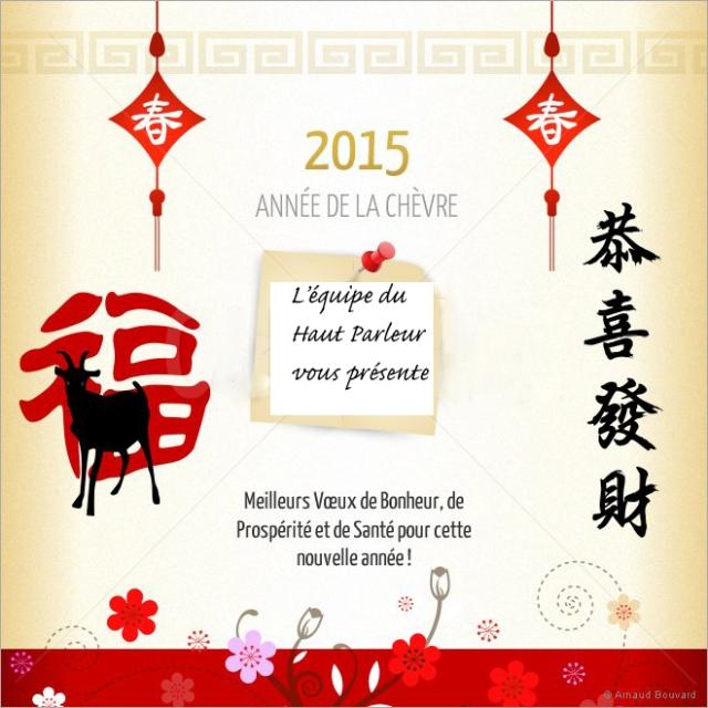 le Haut Parleur NA Chinois 2015